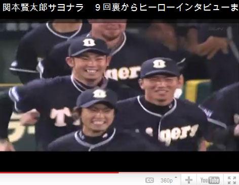 6/14 「神 1-0 日」 岩田が完封、サヨナラ勝ち