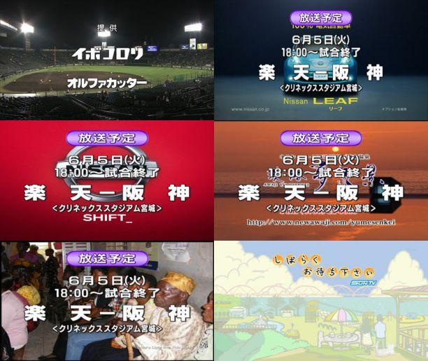 2012-05-30-3.jpg