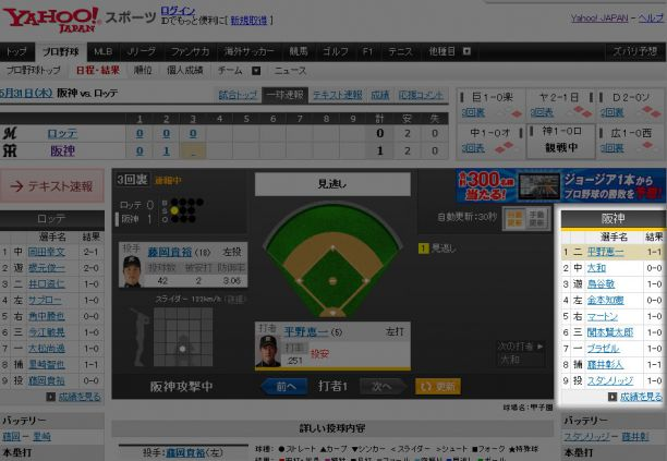 2012-05-31-1.jpg