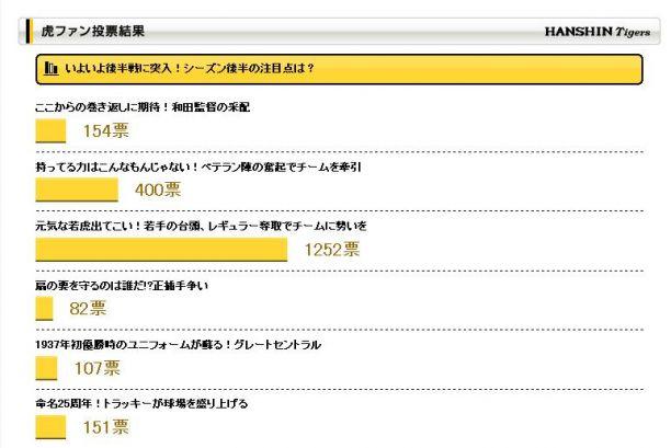 2012-08-07-1.jpg