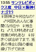 2012-09-08-2.jpg