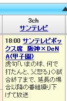2012-0918-5.jpg