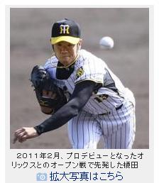 2012-0921-4.jpg
