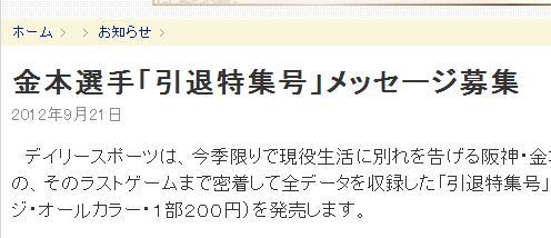 2012-0921-6.jpg