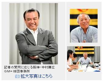 2012-0924-4.jpg