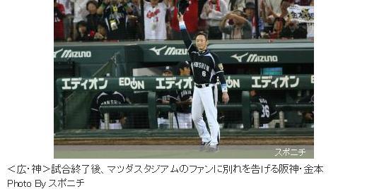 2012-10-01-2.jpg