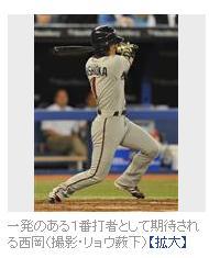 2012-10-01-4.jpg