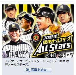 2012-10-01-7.jpg