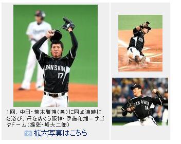 2012-10-03-4.jpg