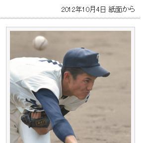 2012-10-04-4.jpg