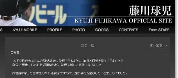 2012-10-06-4.jpg