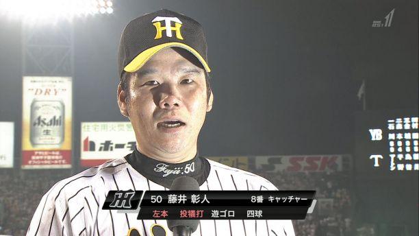 baseball958.jpg