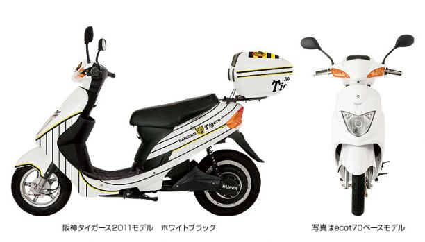 campaignbike.jpg