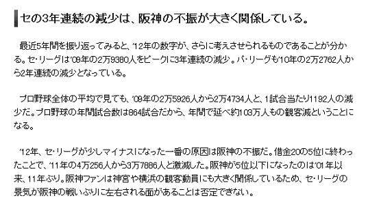 2013-0109-6