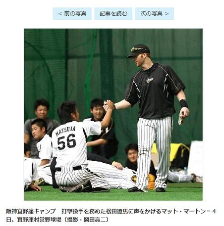 松田遼馬の画像 p1_28