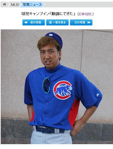 藤川球児の画像 p1_39