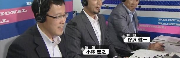 小林宏 (カーリング選手)の画像 p1_2