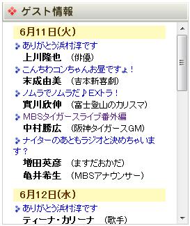 2013-0611-12