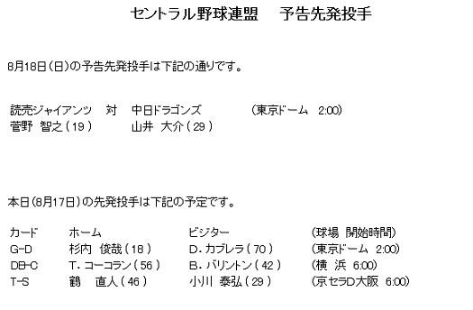 2013-0817-2