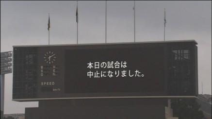 2013-0822-7
