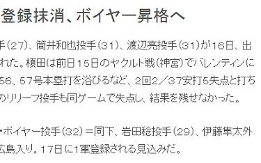2013-0917-5