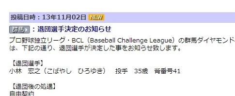 小林宏 (カーリング選手)の画像 p1_5