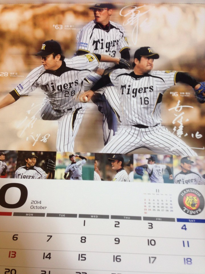 2013-1227-15