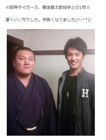勢翔太の画像 p1_25