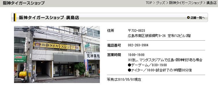 2014-0104-3