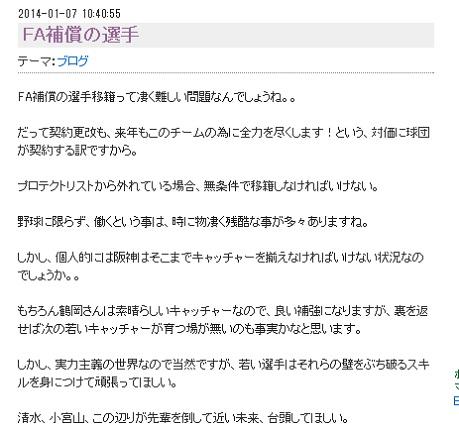 2014-0107-5