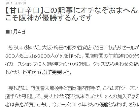 2014-0107-7