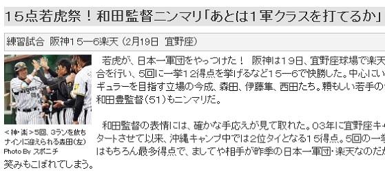 2014-0220-03