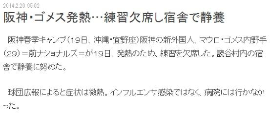 2014-0220-04