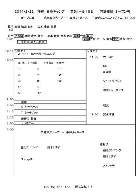 2014-0221-11