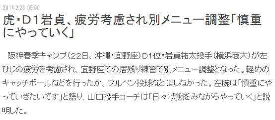 2014-0223-09