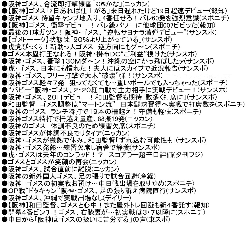 2014-0225-17