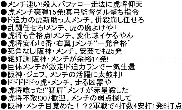 2014-0225-18