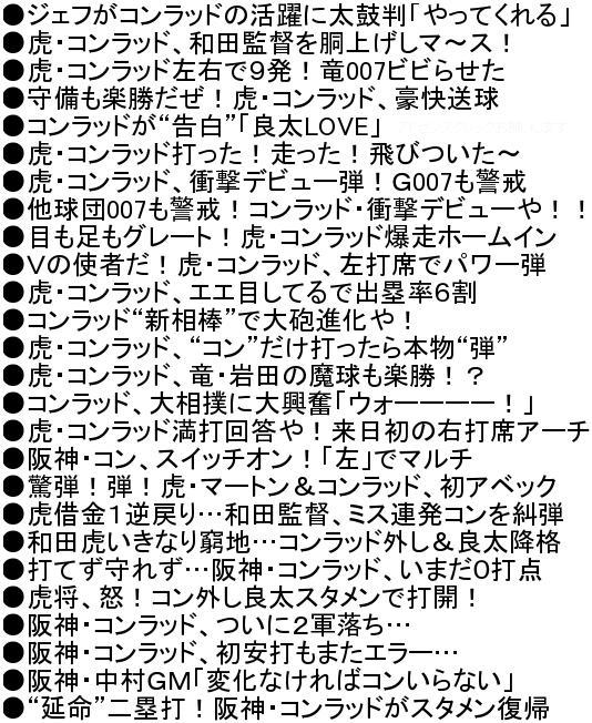 2014-0225-19