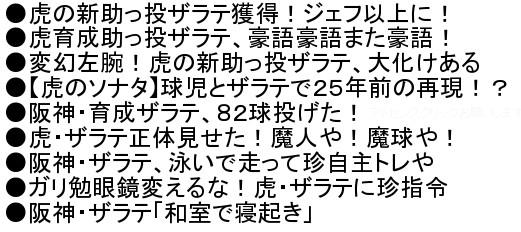 2014-0225-20