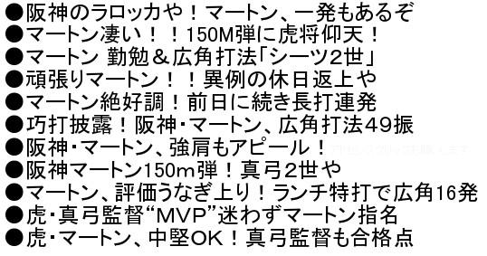 2014-0225-21