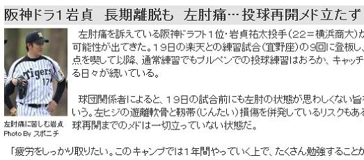 2014-0227-09