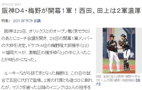 西田直斗の画像 p1_30