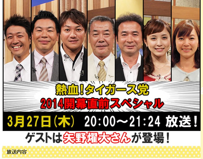 2014-0327-07