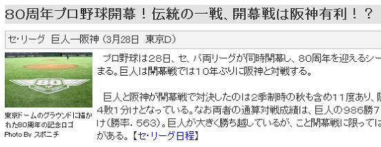 2014-0328-04
