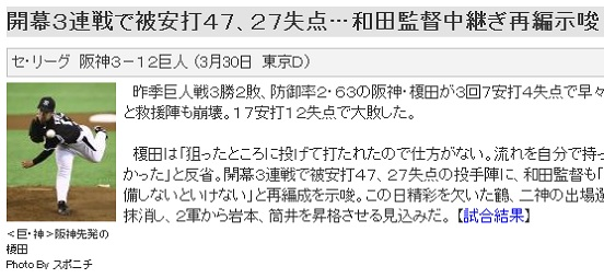 2014-0331-03