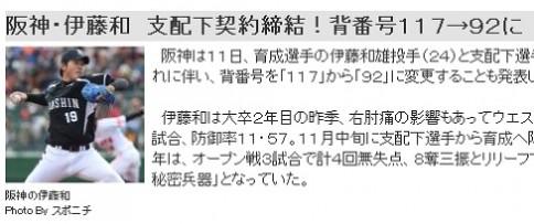 2014-0411-06