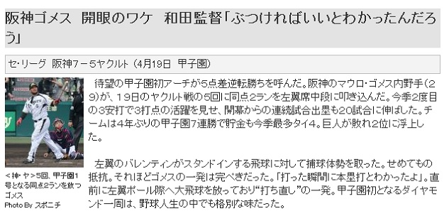 2014-0420-05