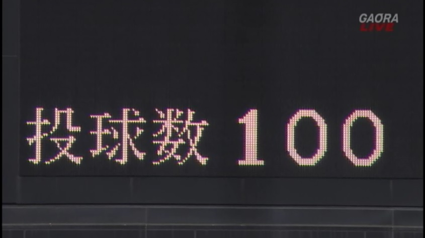 2014-0420-33