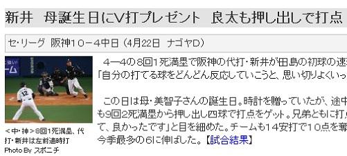 2014-0423-03