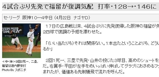2014-0423-12